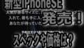 iPhoneSEが4月24日に発売!サイズや価格にスペック、5Gには対応している?ホームボタンやイヤホンジャックはついているのか?解説します!